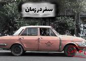 سفر در زمان | ایران در مناقصه خط لوله آب 50 سال پیش عربستان-ابوظبی