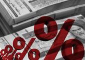 نرخ سود بانکی یا نرخ سود بین بانکی مساله این است.