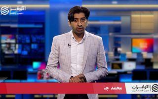 ابزار جهانی در بازار مسکن ایران
