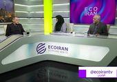 آیا طرح بانکداری جمهوری اسلامی ایران میتواند راهگشا باشد؟ (بخش اول)