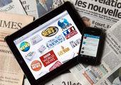 مرور مطبوعات جهان، شنبه ٣١ اکتبر ٢٠٢٠