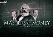 نگاهی به نظریات اقتصادی کارل مارکس