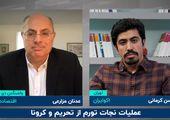 مصاحبه با عدنان مزارعی اقتصاددان ایرانی در آمریکا
