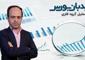 تحلیل بازار سرمایه: آینده مس و فولاد چگونه است؟