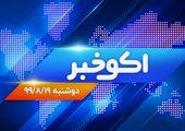 آخرین اخبار اقتصاد ایران | مسکن به چه سمتی خواهد رفت؟