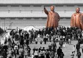 اعدام کارمندان وزارت اقتصاد در کره شمالی