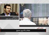 توصیه های مدیرعامل شرکت بورس به مردم در گفت و گوی «اختصاصی» اکو ایران