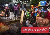 آتش بس در ونزوئلا