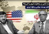 برنده تاخیر در مذاکره ایران و آمریکا کیست؟