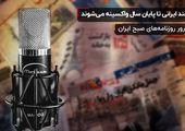 چند ایرانی تا پایان سال واکسینه میشوند