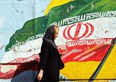 اقتصاد ایران بعد از انتخابات آمریکا