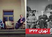 چرچیل و روزولت در ایران