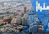 فرق بازار مسکن ایران و آمریکا و استرالیا