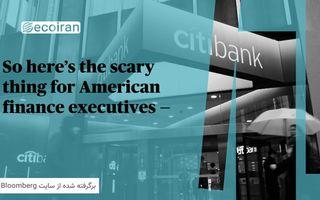 اثر فناوری بر درآمد بانک ها (ویدئو کوتاه)