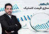 تحلیل صنایع بورسی: رویای آزادسازی قیمت لاستیک