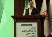 همایش راز ماندگاری چالش ها در اقتصاد ایران - بهزاد بهمن نژاد