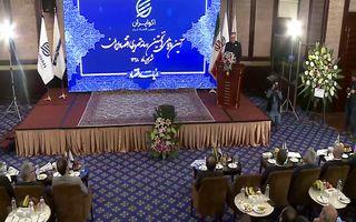 آئین رونمایی نخستین رسانه تصویری اقتصاد ایران- علی میرزاخانی