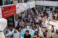 رابطه بازار ارز تهران و هرات چیست ؟