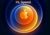 در رویداد Hi, Speed چه گذشت ؟ رونمایی از 4 آیفون جدید