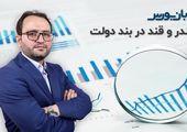 تحلیل بورس ایران: آثار آزاد سازی قیمت شکر