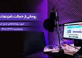 روحانی از خجالت نامزدها درآمد