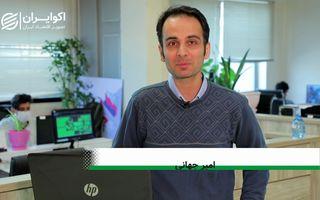 عیدی امروز بازار به سهامداران